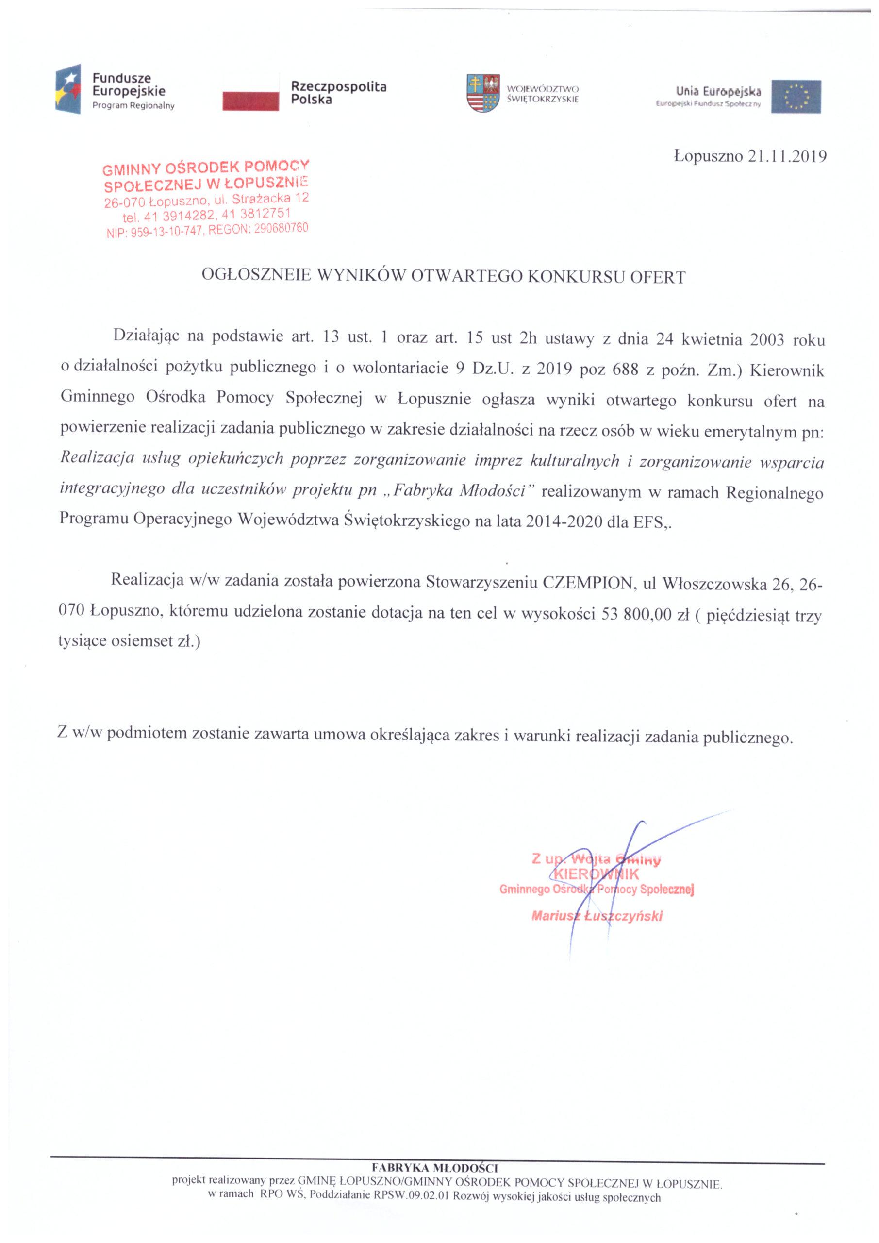 Fabryka młodości – Ogłoszenie wyników otwartego konkursu ofert, Gminny Ośrodek Pomocy Społecznej w Łopusznie